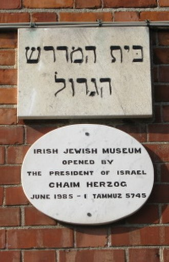 Tammuz (Hebrew month) - Inscription at the Irish Jewish Museum, with Gregorian and Hebrew dates: the first day of Tammuz always falls in June.