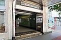 Wan Chai Station 2020 08 part9.jpg