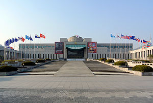 Yongsan District - Main building of the War Memorial of Korea