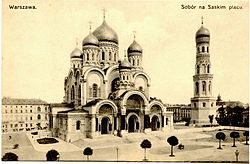 Warszawa Alexandro-Nevsky sobor 1910-e 01.jpg