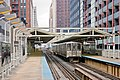 WashingtonWells CTA 071230.jpg