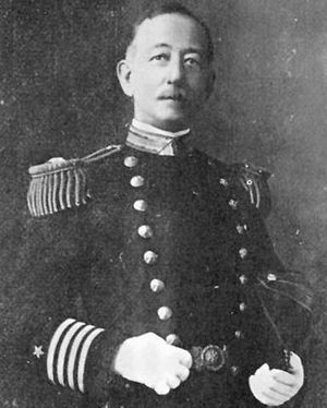 Washington Irving Chambers - Captain Washington Irving Chambers