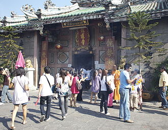 Thai Chinese - Image: Wat mangkon kamalawat