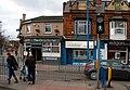West Bromwich Street 37 (8451313728).jpg