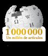Wikipedia-logo-v2-es-un millon.png