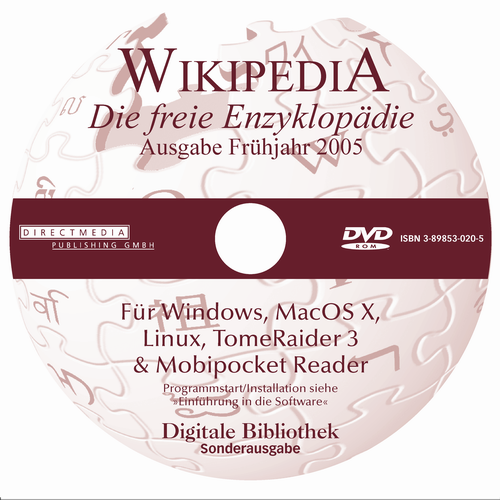 Wikipedia 2005 Label DVD small