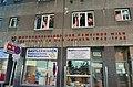 Wohnhausanlage Erdbergstraße 140 (02).jpg