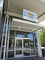 Woodstock Library entrance, Portland, OR 2012.JPG
