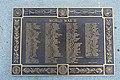 World War II Memorial - Stockbridge, Massachusetts - DSC05815.jpg