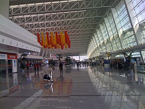 Wuhan Tianhe International Airport - Image: Wuhan airport 2