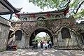 Wuling Gate, Xikou, 2019-04-13 05.jpg