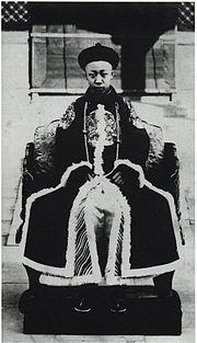 Последний император Китая Пу И