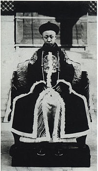 Puyi, the last emperor of China, abdicated from the throne in 1912 (and was briefly restored in 1917), but was allowed to keep his titles and palace until 1924. He worked as a gardener in his later life as an ordinary Chinese citizen in Communist China.
