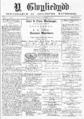 Y Gwyliedydd Mar 2 1877 cropped.png