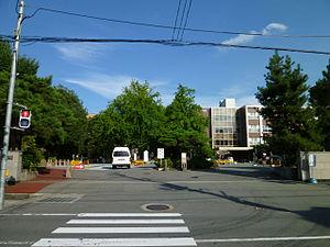 Yamagata University - Yamagata-Univ. Kojirakawa-Campus Main-Gate