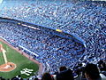 Yankee Stadium, NYC, May 2005 (302109252).jpg