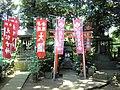Yebisu-Daikoku, Inari and Mitsumine Shrines (恵比寿・大黒神社/稲荷神社/三峯神社) in Tamagawa Shrine (玉川神社) - panoramio.jpg