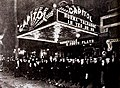 Yes or No (1920) - Capitol Theater, Wilkes-Barre, Pennsylvania.jpg