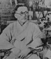 Yi Gwang-su 1937.png