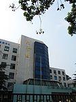 Yixing People's Hospital 2013-10.JPG