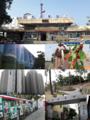 Yongkang District montage.png