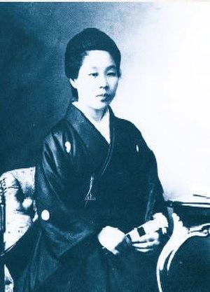 Yayoi (given name) - Yayoi Yoshioka, a Japanese women's rights activist