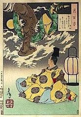 Tsunenobu and the demon