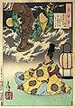 Yoshitoshi - 100 Aspects of the Moon - 14.jpg