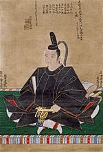 Yuki Hideyasu.jpg
