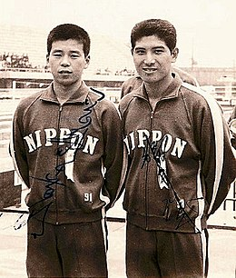 Yukiaki Okabe und Makoto Fukui.jpg