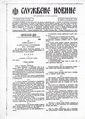 Zakon o zaštiti autorskih prava 1929.pdf