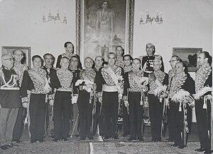 Manouchehr Eghbal - Eghbal's Cabinet