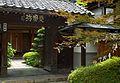 Zenkō-ji (善光寺)(Nagano-Japan) (14766025062).jpg