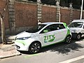 Zity car in Madrid.jpg