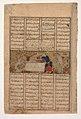 """Bahram Gur Slays a Dragon"", Folio from a Shahnama (Book of Kings) MET sf1974-290-36a.jpg"