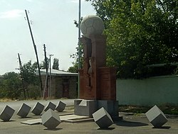 Memorial dedicated to the victory of FC Ararat Yerevan in the 1973 season of the USSR football league