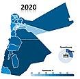 Ιορδανικές βουλευτικές εκλογές 2020 (προσέλευση).jpg