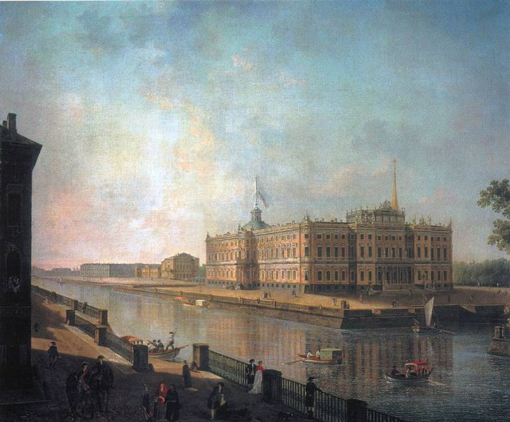 File:Алексеев - Вид на Михайловский Замок в Петербурге со стороны Фонтанки.jpg