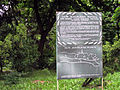 Аскольдова могила 02.JPG