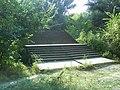 Бетонный мост в парке горького - panoramio.jpg