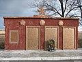 Братська могила радянських воїнів Південного фронту.jpg
