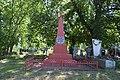 Братська могила радянських воїнів 1943 р.jpg