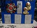 Братське поховання Мілова, ліва дошка.jpg