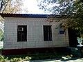 Будинок колишнього казначейства, в якому в 1865-1867рр. працював П. Мирний 03.jpg