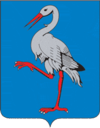 Coat of arms of Buska