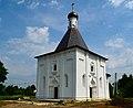 Вид на церковь Илии Пророка в селе Пруссы Коломенского района Московской области.jpg