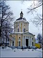 Владимирская церковь 1772-1777 - panoramio (3).jpg