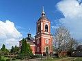 Воскресенская церковь в Сертякино 2021.jpg