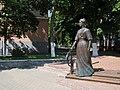 Гомель. Памятник Ирине Паскевич..JPG