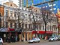 Доходный дом Д. Г. Самофалова на Дворянской.JPG